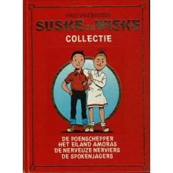 Suske en Wiske - Lekturama hardcover 001 - eerste druk 1986