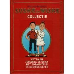 Suske en Wiske - Lekturama hardcover 002 - eerste druk 1986
