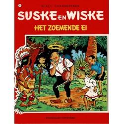 Suske en Wiske - 073 Het zoemende ei - herdruk 1987