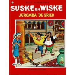 Suske en Wiske - 072 Jeromba de Griek - herdruk 1998