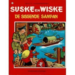 Suske en Wiske - 094 De sissende sampan - herdruk 1986