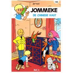 Jommeke - reclameuitgaven Story - B31 De Chinese kast (140) - herdruk 2015