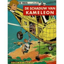 Rik Ringers - 004 De schaduw van de Kameleon - herdruk - Lombard uitgaven