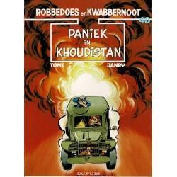 Robbedoes en Kwabbernoot - 40 Paniek in Khoudistan - herdruk