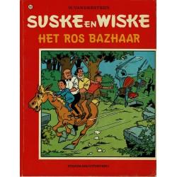 Suske en Wiske - 151 Het ros Bazhaar - eerste druk
